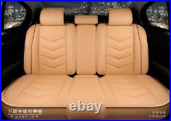 Beige Leather Car Seat Covers Front+Rear Full Set Fit For Interior Accessories